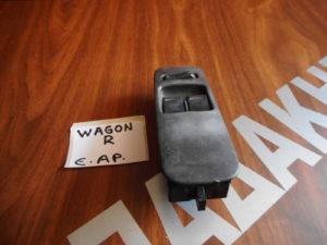 Suzuki Wagon R 1999-2007 εμπρός αριστερός διακόπτης ηλεκτρικού παραθύρου διπλός