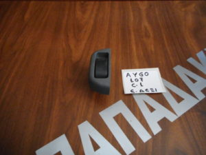 Toyota Aygo/Citroen C1/Peugeot 107 2006-2014 εμπρός δεξιός διακόπτης ηλεκτρικού παραθύρου