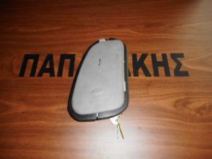 airbag kathismatos citroen c3 2002 2009 empros aristero 300x225 Citroen C3 2002 2009 εμπρός αριστερό AirBag καθίσματος