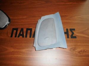 citroen c3 2002 2009 empros aristero airbag kathismatos 300x225 Citroen C3 2002 2009 εμπρός αριστερό AirBag καθίσματος