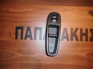 fiat 500l 2012 2018 diakoptis ilektrikoy parathyroy empros dexios 300x225 Fiat 500L 2012 2018 διακόπτης ηλεκτρικού παραθύρου εμπρός δεξιός