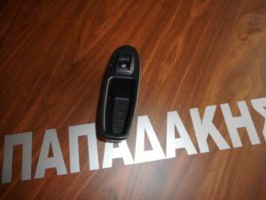 fiat 500l 2012 2018 piso aristeros diakoptis ilektrikoy parathyroy 300x225 Fiat 500L 2012 2018 πίσω αριστερός διακόπτης ηλεκτρικού παραθύρου
