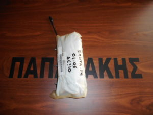 hyundai santa fe 2000 2006 empros dexio airbag kathismatos 1 300x225 Hyundai Santa Fe 2000 2006 εμπρός δεξιό AirBag καθίσματος