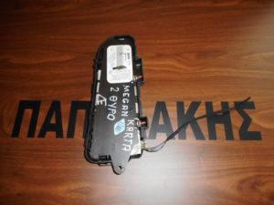 renault megane 2002 2008 empros dexio airbag kathismatos 300x225 Renault Megane 2002 2008 εμπρός δεξιό AirBag καθίσματος