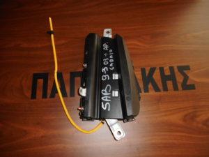 saab 9 3 2003 2007 empros aristero airbag kathismatos 300x225 Saab 9 3 2003 2007 εμπρός αριστερό AirBag καθίσματος
