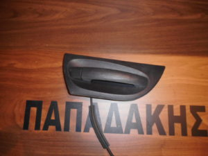 smart forfour 2004 2014 exoteriki mpetoygia piso dexia 300x225 Smart ForFour 2004 2014 εξωτερική μπετούγια πίσω δεξιά