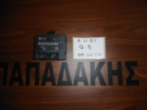 Audi Q5 2008-2018 πίσω δεξιά μονάδα ελέγχου πόρτας Kωδικός: 8K0 959 795 F