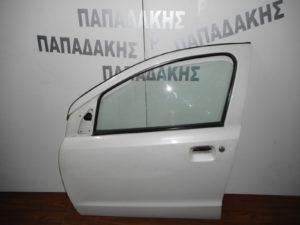 Nissan Pixo/Suzuki Alto 2008-2014 πόρτα εμπρός αριστερή άσπρη