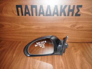 Kia Ceed 2006-2012 ηλεκτρικός καθρέπτης αριστερός μολυβί
