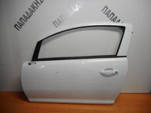 Opel Corsa D 2006-2014 πόρτα αριστερή δύθυρη άσπρη