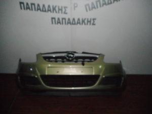 Opel Corsa D 2006-2014 εμπρός προφυλακτήρας χρυσαφί