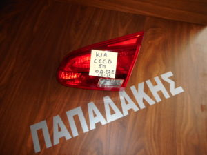 Kia Ceed 2012-2018 φανάρι πίσω δεξιό εσωτερικό 5πορτο