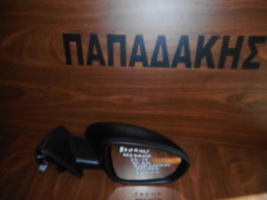 Renault Megane 2016-2020 ηλεκτρικά ανακλινόμενος δεξιός καθρέπτης μαύρος 15 καλώδια 2 φις αισθητήρες κλειστής γωνίας φως ασφαλείας
