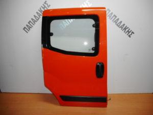 Fiat Fiorino/Qubo/Citroen Nemo/Peugeot Bipper 2008-2017 πόρτα πίσω δεξιά πορτοκαλί