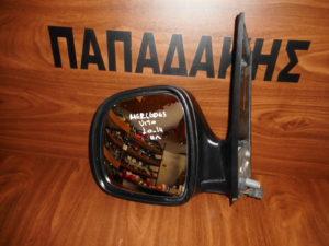 Mercedes Vito 2010-2014 ηλεκτρικός καθρέπτης αριστερός άβαφος