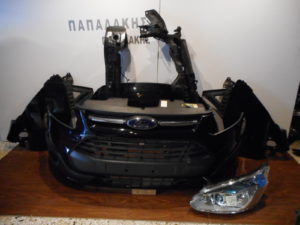 Ford Transit Tourneo Custom 2013-2018 μετώπη κομπλέ μαύρη