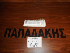 Hyundai Tucson 2004-2010 AirBag καθίσματος αριστερό