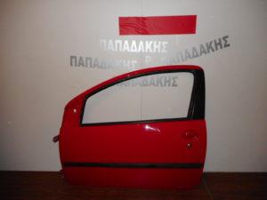 Toyota Aygo/Citroen C1/Peugeot 107 2006-2014 πόρτα αριστερή δύθυρη κόκκινη