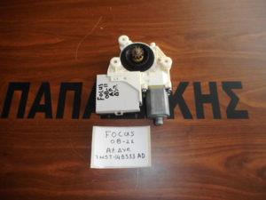 Ford Focus 2008-2011 μοτέρ ηλεκτρικού παραθύρου αριστερό δύθυρο κωδικός: 7M5T-14B533 AD