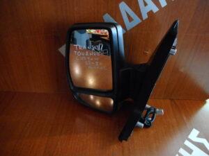 Ford Transit Tourneo Custom 2013-2020 απλός καθρέπτης αριστερός μαύρος άβαφος