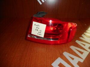Audi A4 2008-2012 πίσω δεξιό φανάρι SDN
