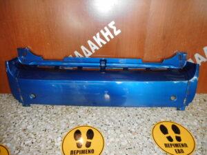 Smart ForTwo w451 2007-2014 πίσω μεσαία ποδιά μπλε
