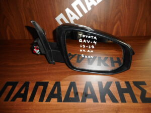 Toyota Rav 4 2013-2019 ηλεκτρικός ανακλινόμενος καθρέπτης δεξιός μαύρος 9 καλώδια