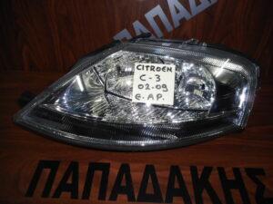 Citroen C3 2002-2009 εμπρός αριστερό φανάρι AL (Καινούργιο Γνήσιο)