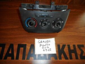Fiat Grande Punto Evo 2009-2015 χειριστήριο κλιματισμού-A/C